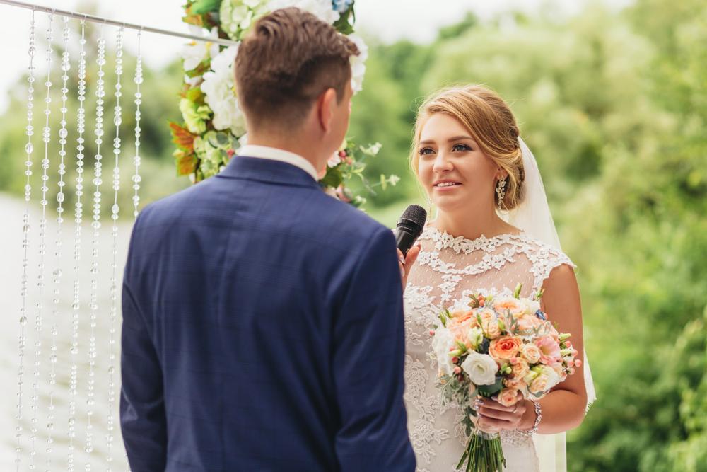 conseils pour écrire vœux de mariage